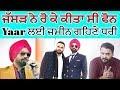 Download Tarsem Jassar ਤ Kulbir ਦ ਕ ਦ Pyi C Yaari Kio Roeya C Jassar DT NEWS mp3