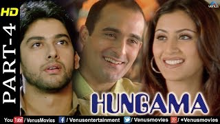 Hungama - Part 4 | Akshaye Khanna, Aftab Shivdasani & Rimi Sen | Hindi Movies | Best Comedy Scenes