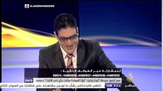 مذيع الجزيرة مباشر أحمد صبحي يبكي على الهواء في عيد الأم