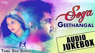 search tamil movie sad song 2015 genyoutube