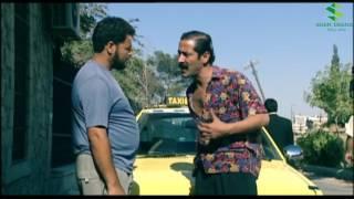 بقعة ضوء 6 | موظف حكومة | باسم ياخور - عبد المنعم عمايري | 6 Spot Light