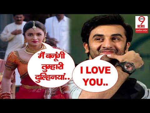 Xxx Mp4 कपूर खानदान में बजेगी शहनाई Ranbir Kapoor और Alia Bhatt की शादी तय मां ने किया खुलासा Ranbir Alia 3gp Sex