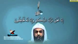 خالد الجليل - ألم ترى كيف ضرب الله مثلا كلمة