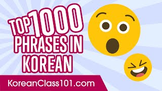 Top 1000 Most Useful Phrases in Korean