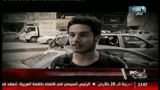 المصرى أفندى 360 | لو بقيت وزير سياحة .. هتعمل إيه!