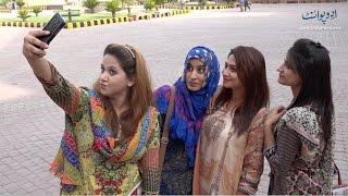 Selfi Ka Bukhar and Pakistani Naujwaan