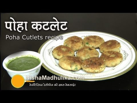 Poha Cutlet Recipe -  Potato Poha Cutlet Recipe
