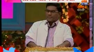 Spot Light Chala Hawa Yeu Dya 18th August 2015