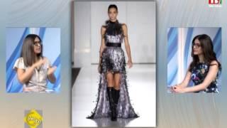 Paris fashion week Haute couture aw17/18