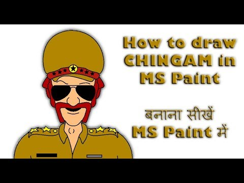 Xxx Mp4 How To Draw CHINGAM SIR From Motu Patlu In The Easiest Way MS Paint 3gp Sex