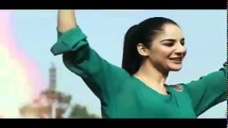 Pakistan New Song Cricket World Cup 2015