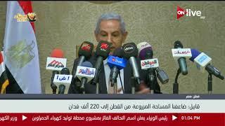 وزير التجارة: ضاعفنا مساحات القطن المزروعة إلى 220 ألف فدان