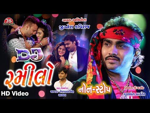 Xxx Mp4 DJ Ramilo Non Stop Jignesh Kaviraj HD Video 3gp Sex