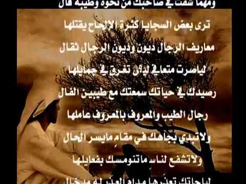 معوض خير لشاعر الحكمة عبدالله الطلحي