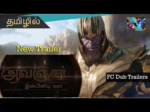 Xxx Mp4 Avengers Infinity War New Trailer In Tamil With Tamil Subtitile FC Dub Trailers MCU 3gp Sex