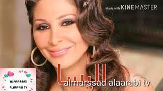 فضائح الفنانات العربيات