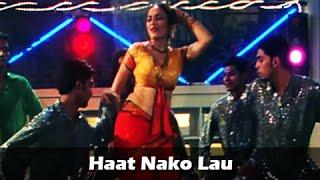 Haat Nako Lau Lakh Molachi Haay - Sexy Marathi Song - Davbindu Movie - Ashok Shinde, Sudhir Joshi
