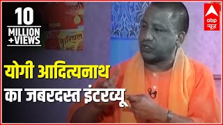 Jan Man: Watch hard-hitting interview of Yogi Adityanath