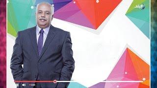 نظرة - مع حمدي رزق 25/11/2016