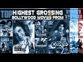 Top Highest Grossing Bollywood Movies From 1981 1990  Highest grossing film of those respective year