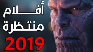 أكثر 10 أفلام منتظرة عام 2019