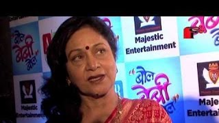 Premiere of Marathi film 'Bol Baby Bol'│ Aruna Irani