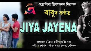 JIYA JAYENA HD BY BABU(ANGELINA CREATION PRESENTS)