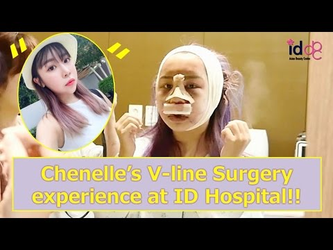 A famous blogger from Malaysia and her plastic surgery in Korea!