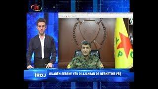 Ronahi TV -Î ROJ -17-1-2018