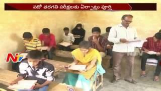 All Arrangements Set for 10th Class Examinations || Telangana || NTV