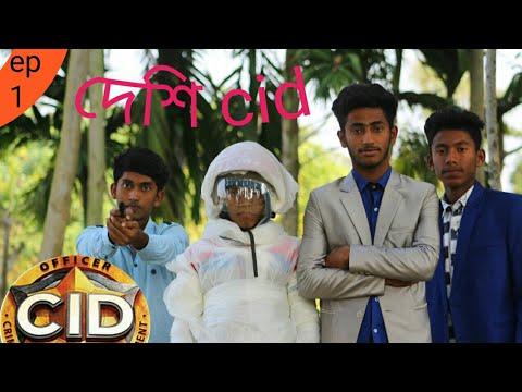 Xxx Mp4 দেশী CID বাংলা New Funny Video Bangla 2019 Bitla Friends 3gp Sex