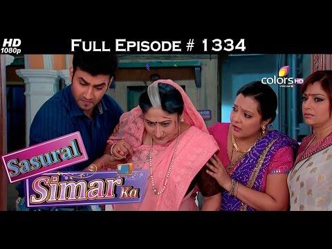 Sasural Simar Ka - 11th November 2015 - ससुराल सीमर का - Full Episode (HD)