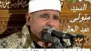 تلاوة مؤثرة أبكت الكثير سورة يوسف الشيخ سيد متولى ( قمة الروعة فى الصوت  )