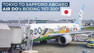 TRIPREPORT | Air Do (ECONOMY) | Tokyo Haneda - Sapporo New Chitose | Boeing 767-300