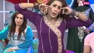 Chand shemale dance