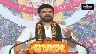 Radha Ooh Radha Shri Radha Barsane Waari By Shradhey Aachrya Shri Gaurav Krishna Goswami Ji
