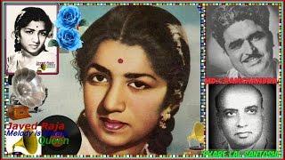 #LATA JI-Film-SAUDAGAR-(1951)~Mein Hun Kali Teri,Tu Hai Bhanwar Mera-[Great Rare Gem]