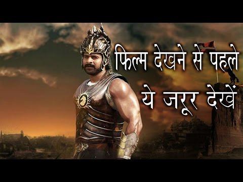 Bahubali the conclusion (के बारे मे कुछ मजेदार बातें)