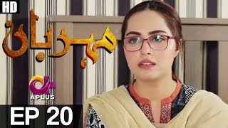 Meherbaan - Episode 20 uploaded on 09-09-2017 106868 views