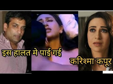 Xxx Mp4 Bollywood Actress Karisma Kapoor Caught In This Condition With Bf करिश्मा कपूर ऐसी हालत मे पकडी गंई 3gp Sex