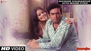 Goyake Chunanche Kiya Maine Pyar | Manoranjan | Full HD Song | Zeenat Aman | Lata Mangeshkar