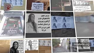 "Members of ""Resistance Units"" associated to the Iranian opposition PMOI  MEK in Iran are launching a"