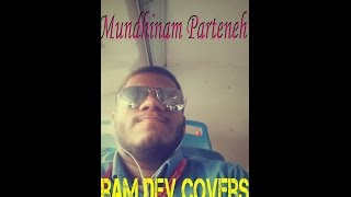 Mundhinam Parteneh (Tamil Song Cover) - by Ram Dev