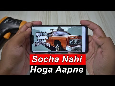 Realme 2 Extreme Gaming Test Socha Nahi Tha 🔥