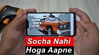 Realme 2 Extreme Gaming Test : Socha Nahi Tha PUBG Mei !🔥