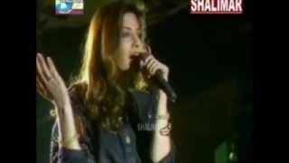 nazia hasan song aanhaa oohoo from music 89