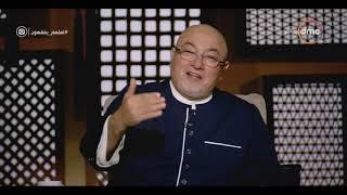 لعلهم يفقهون - الشيخ خالد الجندي: الصلاة على النبي نعمة من عند الله