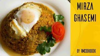 How to cook mirza ghasemi Iranian eggplant recipe
