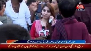 Pakistani Journalist Women Reporter Harassed By Crowd On Eid Day | Shaw Nna