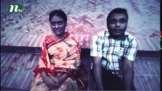Bangla Natok Kalponik Jatra l Badhon Trailar by Mishu Sabbir
